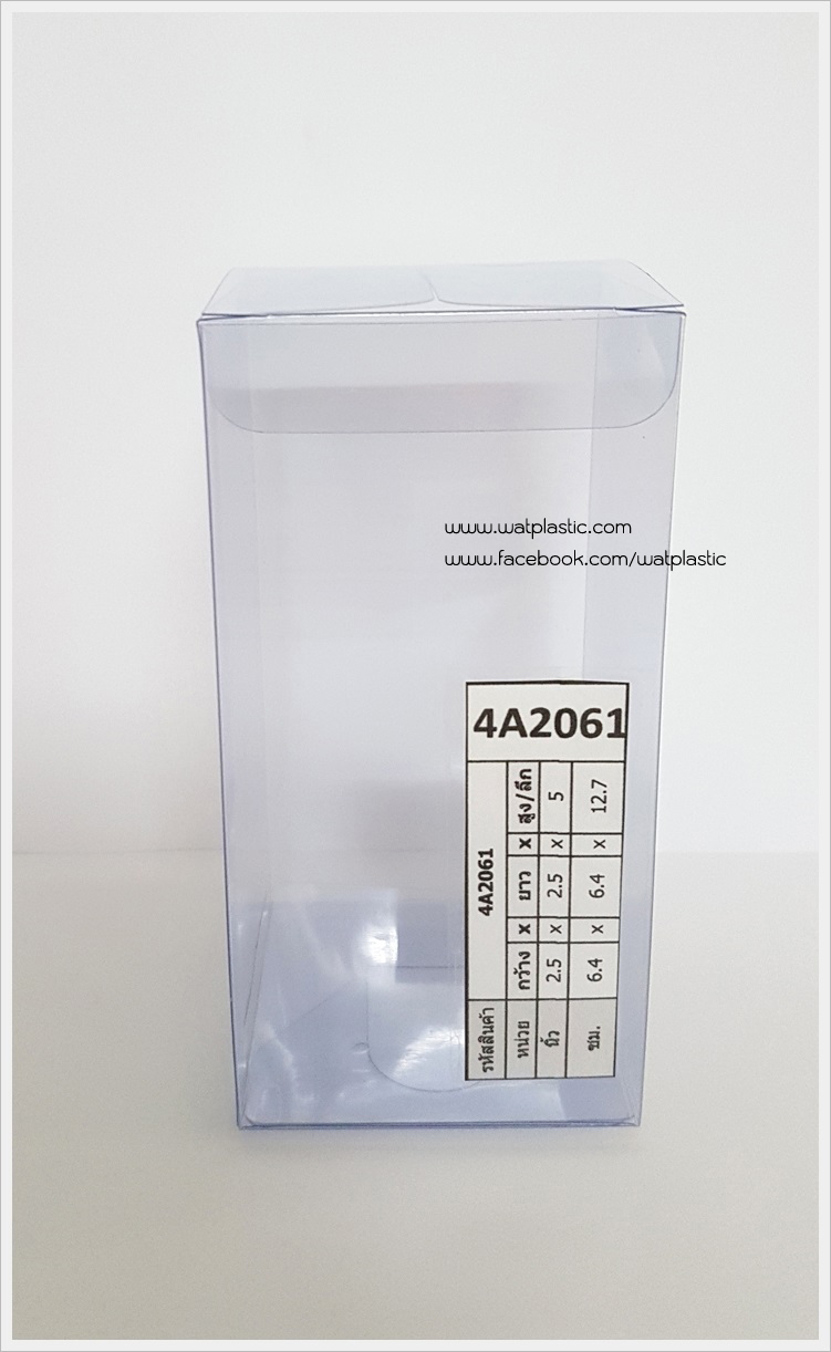 กล่องเครื่องสำอางค์ /ขวด 2.5 x 2.5 x 5 นิ้ว หรือ 6.4 x 6.4 x 12.7 cm