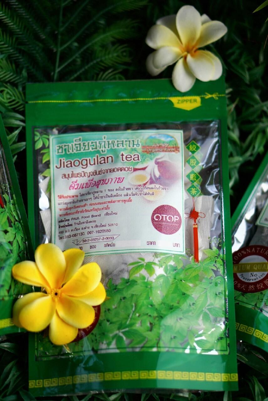 เจียวกู่หลานชนิดพร้อมชง Teabag เจียวกู่หลานสายพันธุ์จีน มาตรฐาน อย. ขนาดบรรจุ 30 ซอง ราคาซองละ 120 บาท