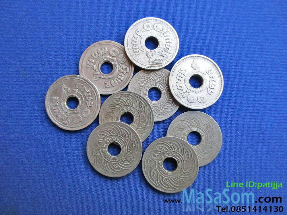 เหรียญ ๑๐ สตางค์เก่า ปีพ.ศ.๒๔๖๒