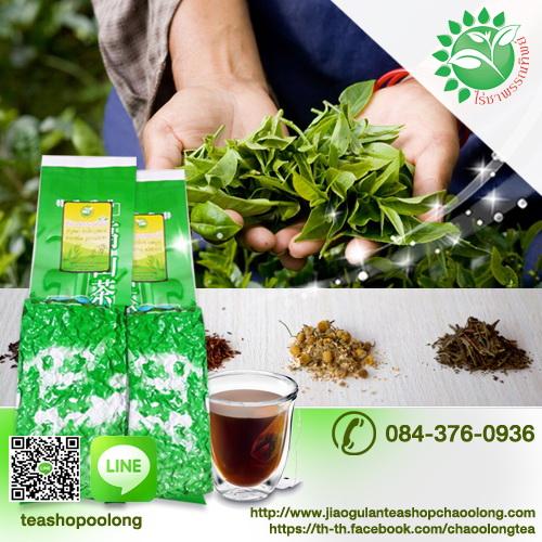 ชาไต้หวันนางงาม AAA ชาอู่หลงชนิดอย่างดี ชานำเข้า จากต่างประเทศ น้ำหนัก 1 กิโลกรัม