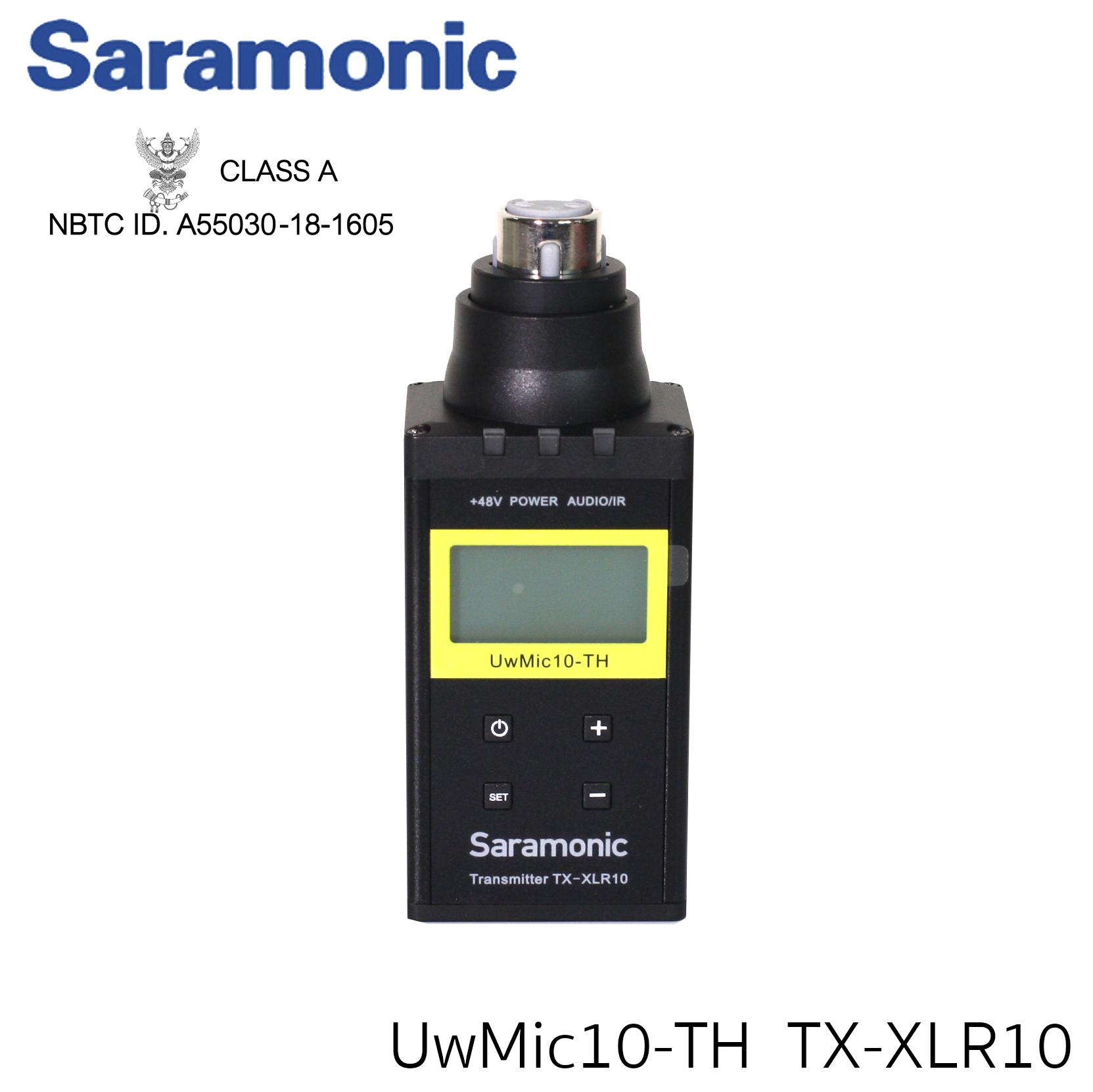 Saramonic TX-XLR10 Plug On Transmitter