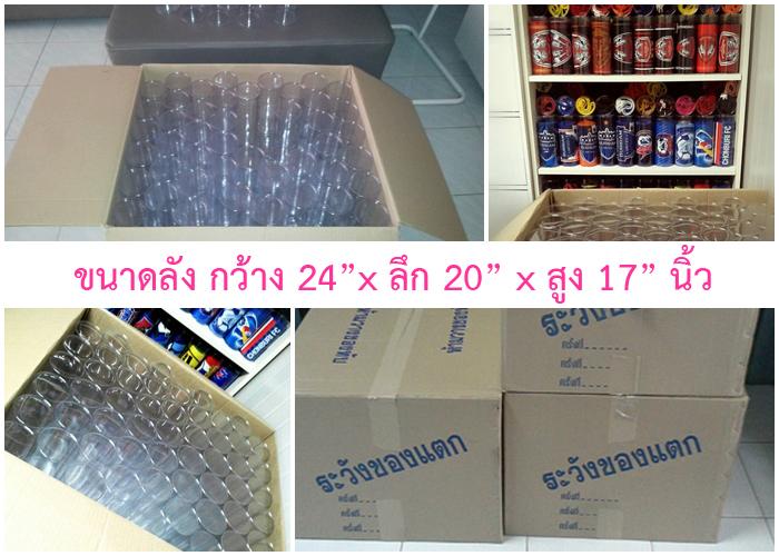 กล่องทรงกระบอก บรรจุใส่ลัง ส่งทั่วประเทศไทย