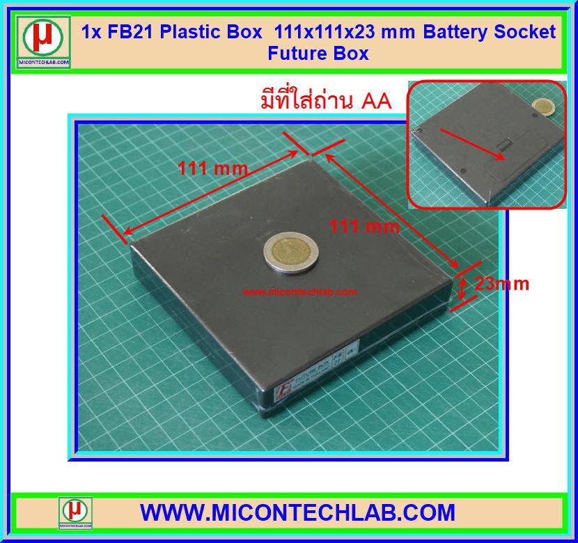 1x FB21 Plastic Box 111x111x23 mm Battery Socket Future Box