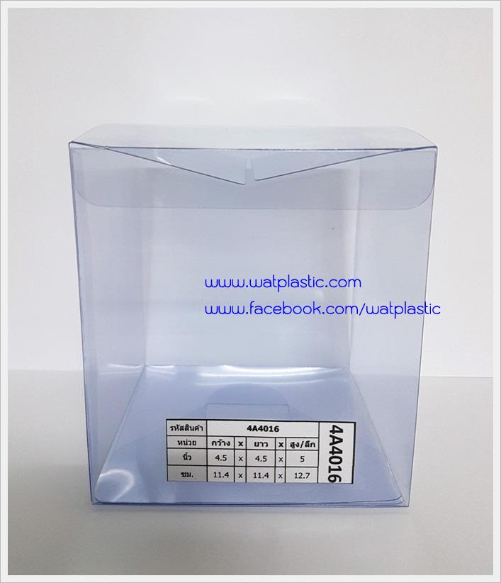 กล่องใส่แก้ว/ตุ๊กตา 4.5 x 4.5 x 5 นิ้ว