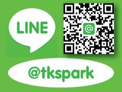 Line ID: @tkspark