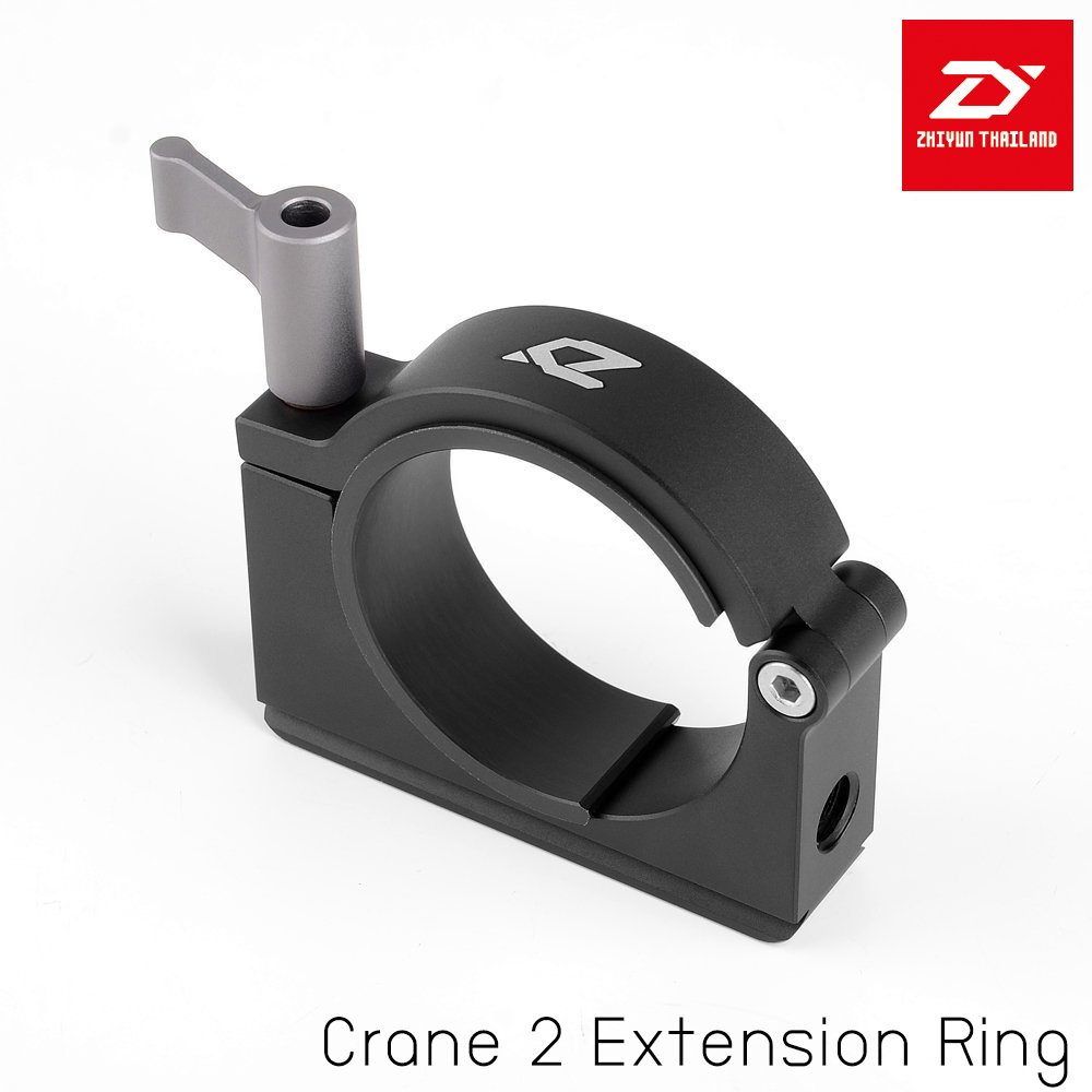 Zhiyun Crane2 Extension Ring with Three 1/4 Inch Screw
