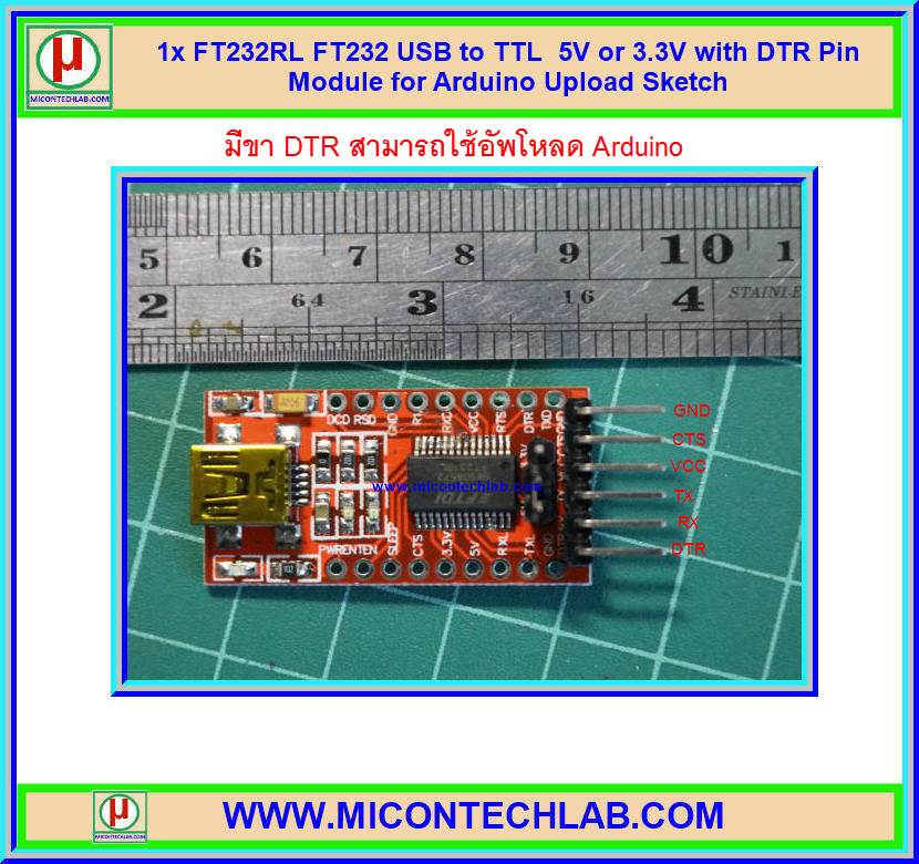 1x FT232RL FT232 USB to TTL 5V or 3.3V Module with DTR Pin for Arduino Upload Sketch