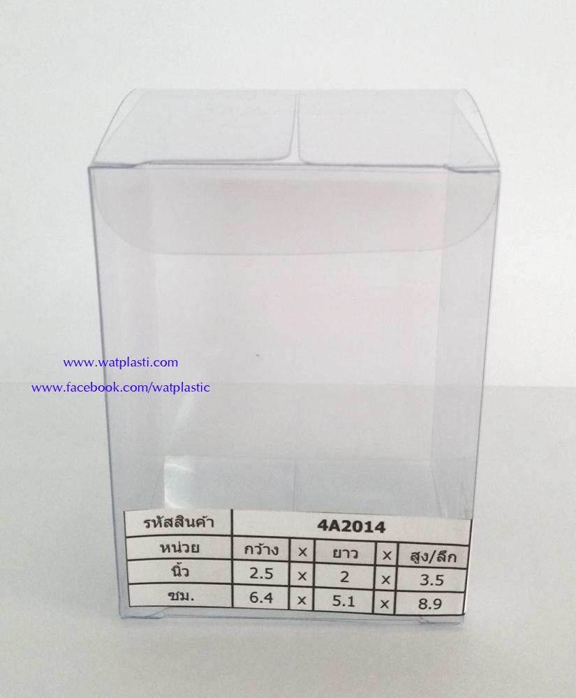 กล่องคัพเค้ก มาการอง 6.4 x 5.1 x 8.9 cm