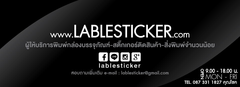 lable Sticker