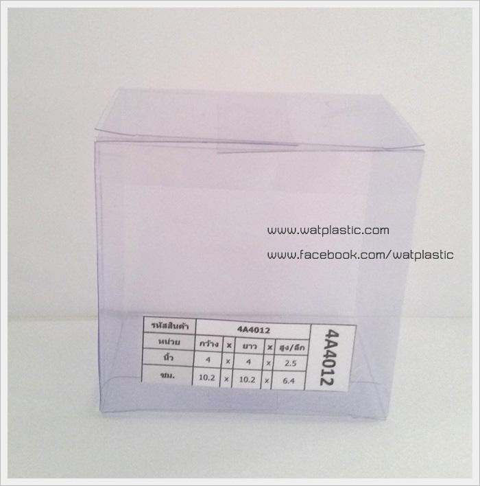 กล่องสบู่-ทรงจตุรัส ขนาด 10.2 x 10.2 x 6.4 cm