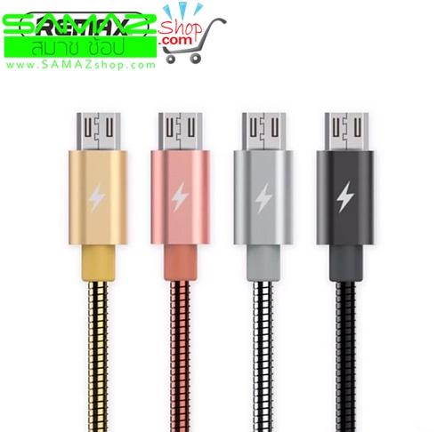 ราคาพิเศษ สายชาร์จ REMAX รุ่น RC-080aCable For Micro USB ชาร์จ ซิงค์ แข็งแรง ทน
