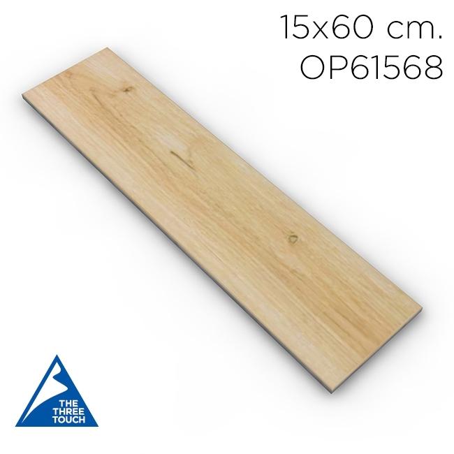 กระเบื้องลายไม้ 15x60 OP61568
