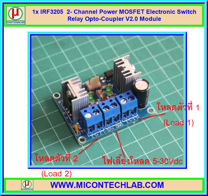 1x IRF3205 2- Channel Power MOSFET Electronic Switch Relay Opto-Coupler V2.0