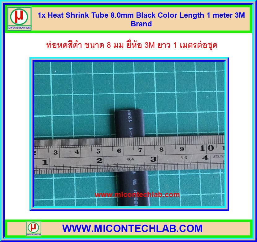 1x Heat Shrink Tube 8.0mm Black Color Length 1 meter 3M Brand (ท่อหด 8.0มม ยี่ห้อ 3M)