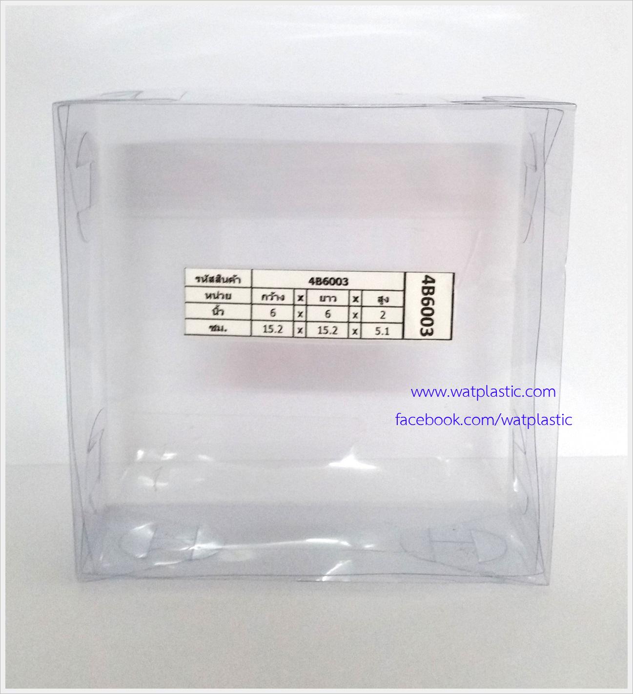 กล่องผ้าขนหนู ขนาด 15.2 x 15.2 x 5.1 cm