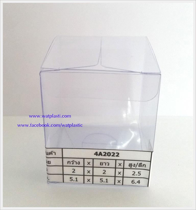 กล่องคัพเค้ก มาการอง 5.1 x 5.1 x 6.4 cm