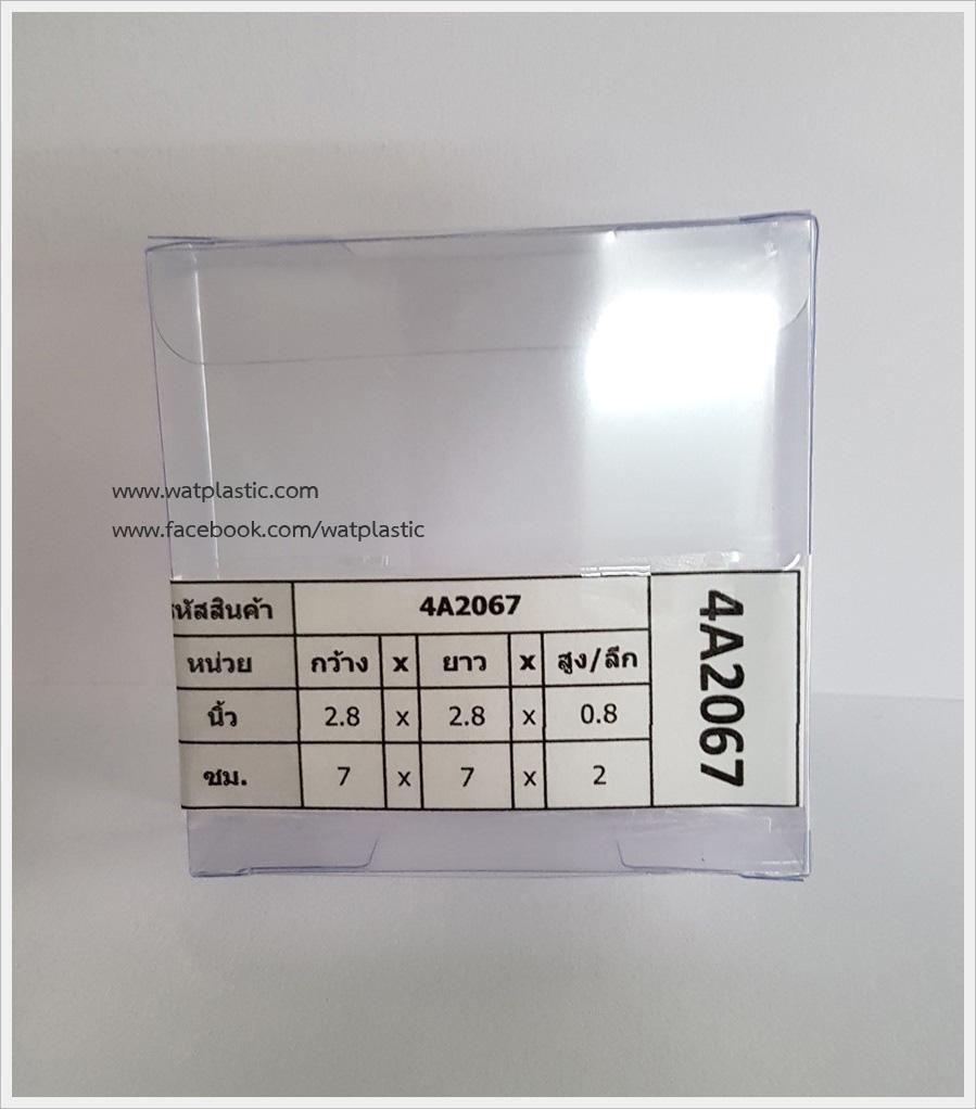กล่อง ตลับครีม/กระปุกครีม ขนาด 7 x 7 x 2 cm