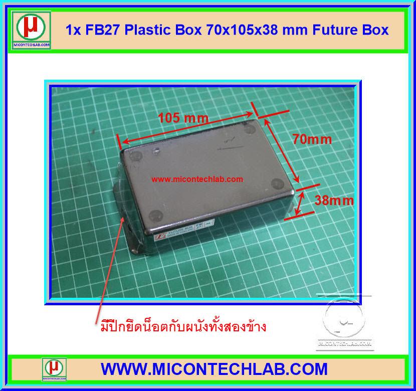 1x FB27 Plastic Box 70x105x38 mm Future Box