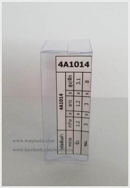 กล่อง-ขวดน้ำหอม/ขวดครีม/หลอดครีม ขนาด 3 x 3 x 8 cm