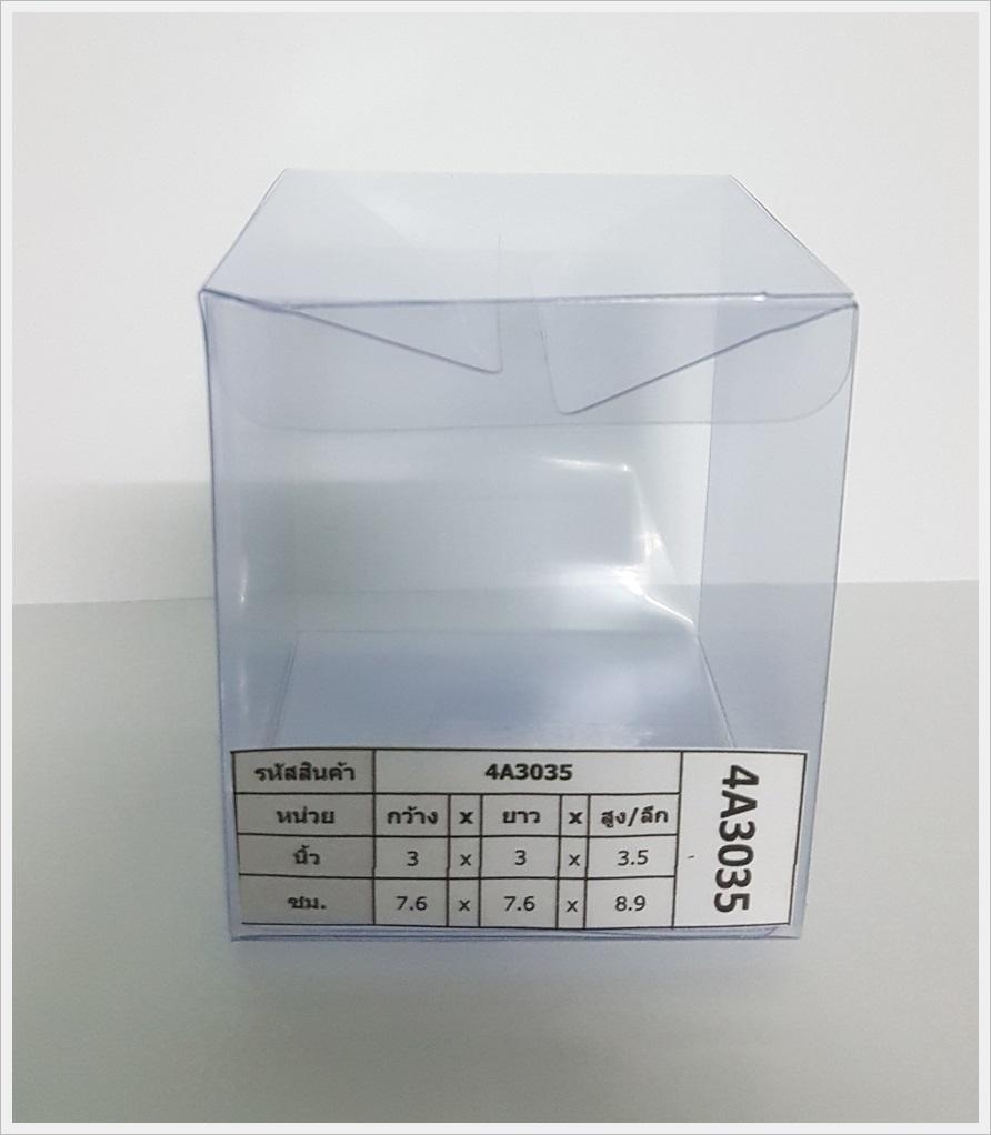 กล่องใส่แก้ว/ตุ๊กตา 7.6 x 7.6 x 8.9 cm