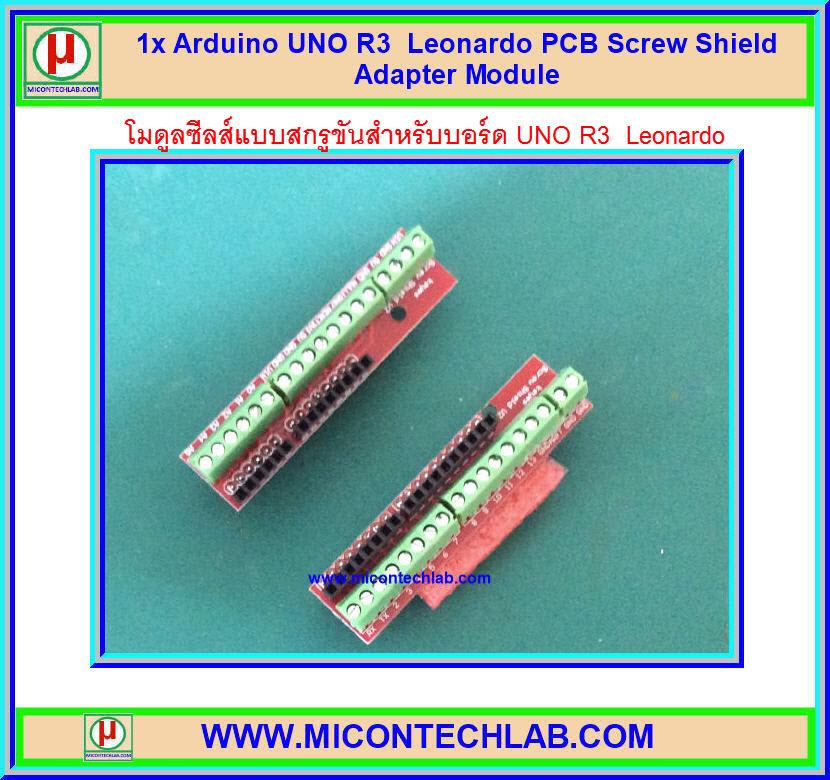 1x Arduino UNO R3 Leonardo PCB Screw Shield V2 Expansion Adapter Module