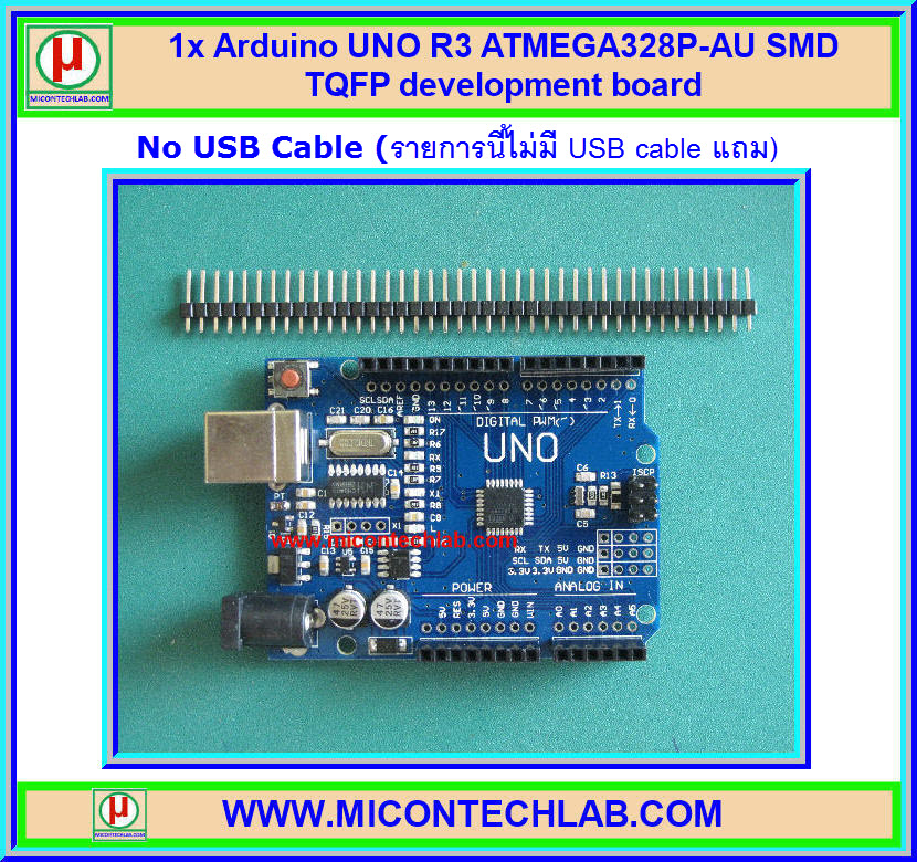 1x Arduino UNO R3 ATMEGA328P-AU SMD TQFP development board (No USB Cable)
