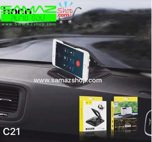 ราคาพิเศษ HOCO CA21 Automotive Center Stack HOLDER ที่จับโทรศัพท์หน้ารถ แท้ สวยหรูติดแน่น