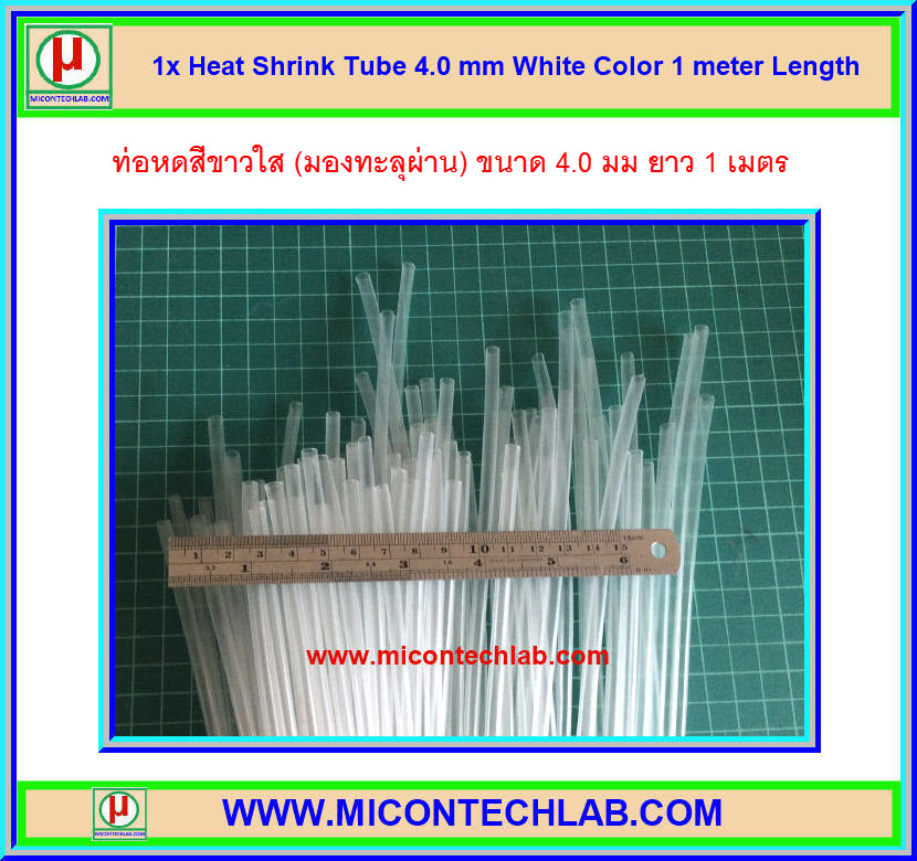 1x Heat Shrink Tube 4.0 mm White Color 1 meter Length (ท่อหดสีขาวใส)