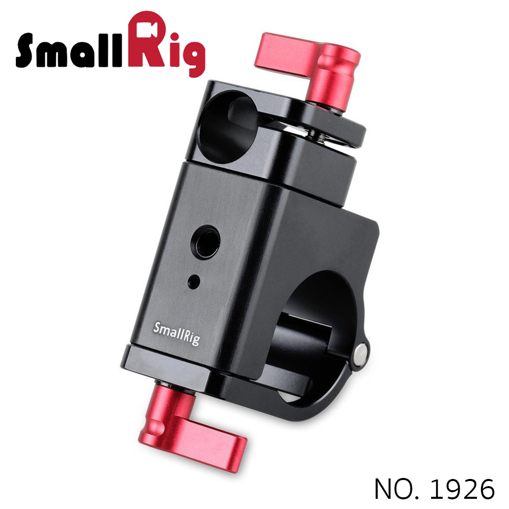 SMALLRIG® 30mm to 15mm Rod clamp for DJI Ronin & FREEFLY MOVI Pro Stabilizers 1926