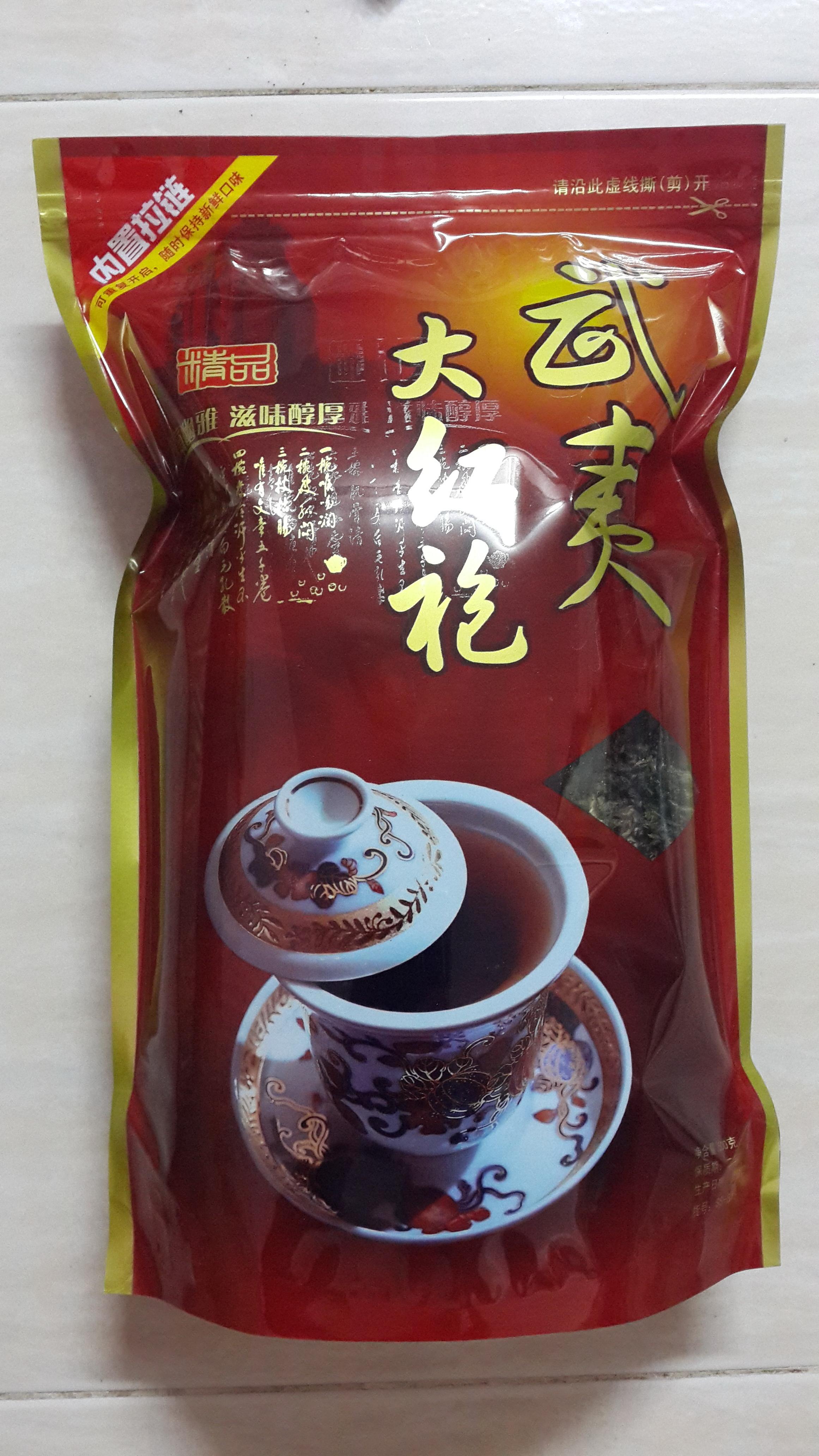 ชาอู่หลงไต้หวัน เกรด AAAAA ชาอู่หลงระดับพรีเมี่ยม ชนิดอย่างดีที่สุด น้ำหนัก 1 กิโลกรัม