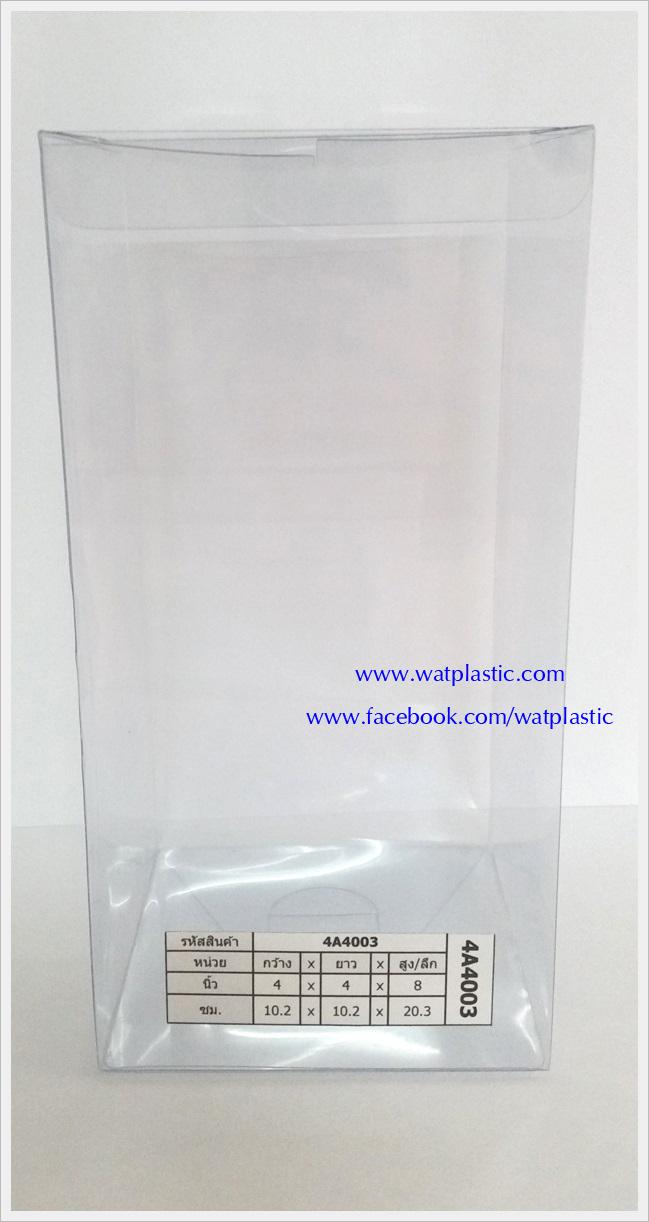 กล่องใส่แก้ว/ตุ๊กตา 10.2 x 10.2 x 20.3 cm