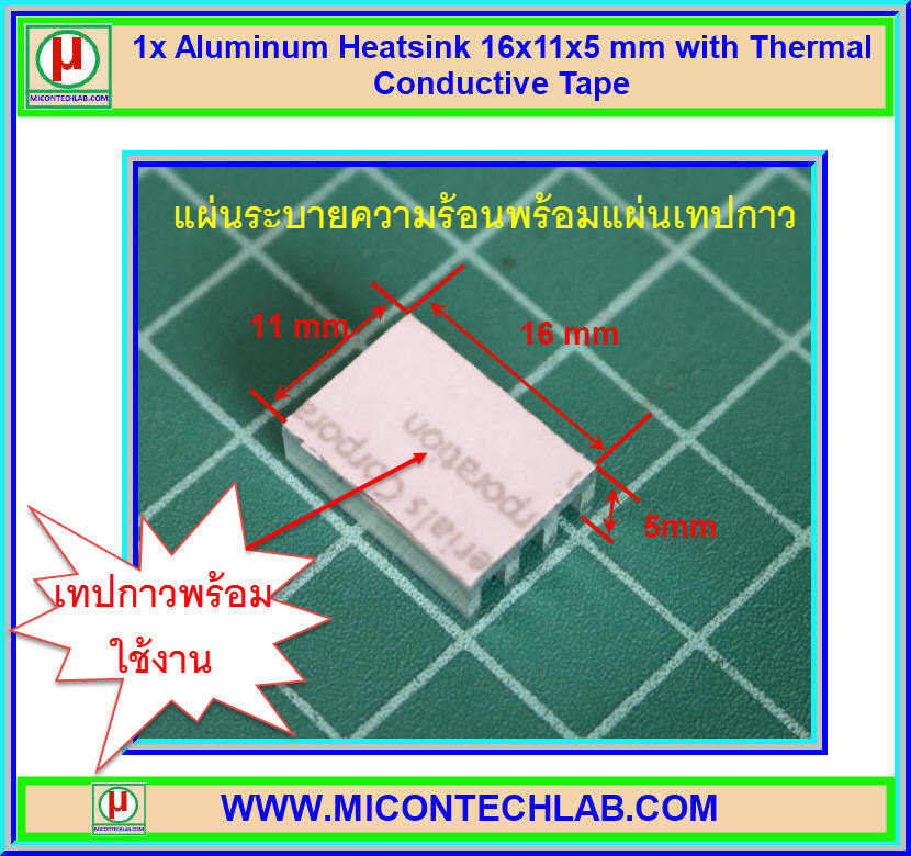 1x Aluminum Heatsink 16x11x5 mm with Thermal Conductive Tape