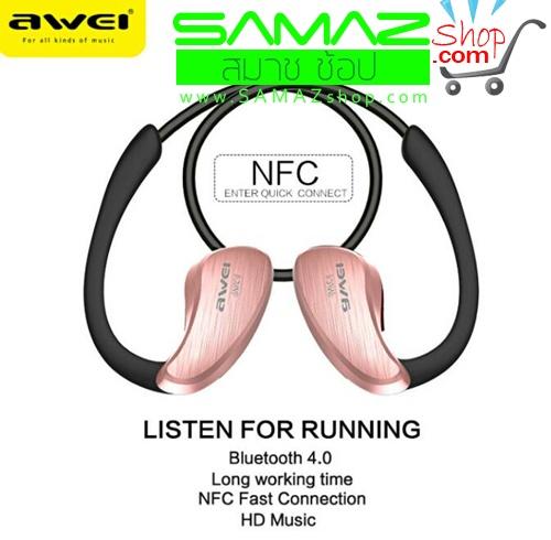 ราคาพิเศษ หูฟัง บลูทูธ AWEI A885BL WaterProof Stereo Headset กันน้ำ แขวนคอได้ เบา เสียงใส เบสแน่น