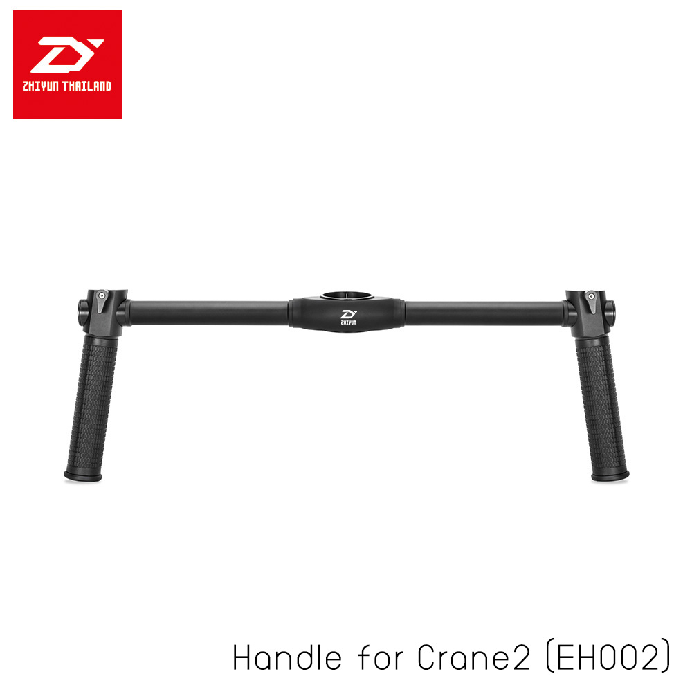 Zhiyun Crane Handle for Crane2