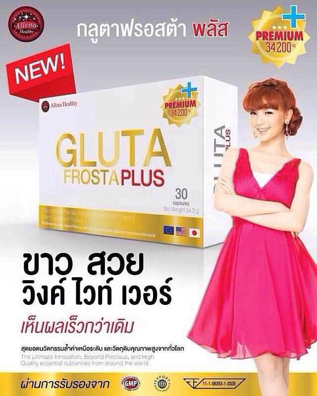 เฉพาะหมวด Promotion (นักช้อป-แม่ค้า) > Gluta Frosta Plus (กลูต้าฟรอสต้า พลัส)