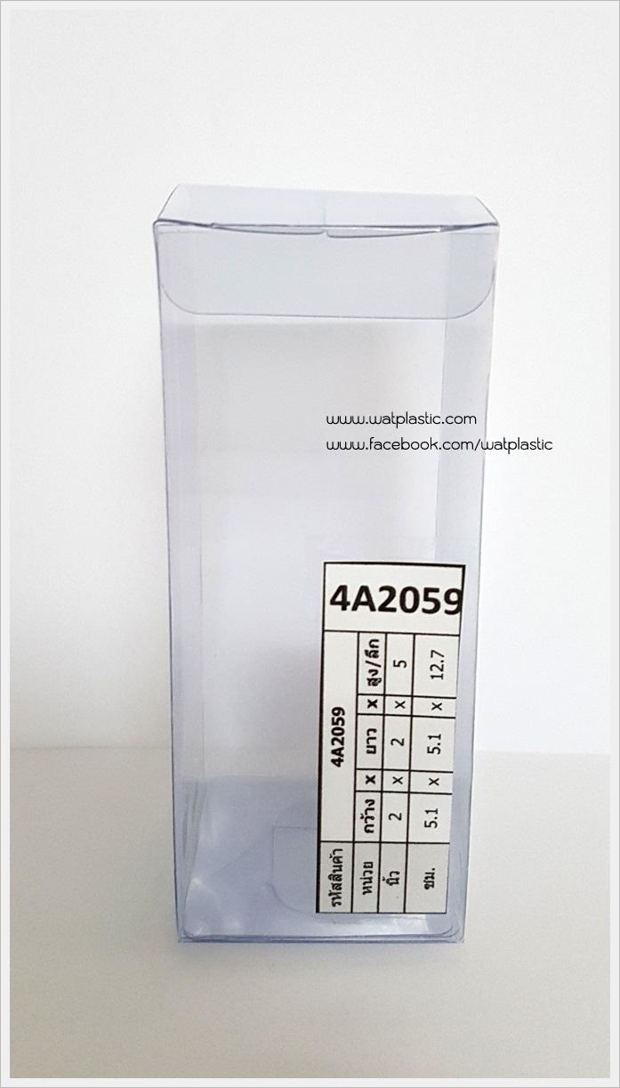 กล่องเครื่องสำอางค์ /ขวด ขนาด 2 x 2 x 5 นิ้ว หรือ 5.1 x 5.1 x 12.7 cm