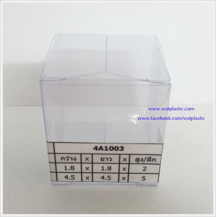 กล่องเครื่องสำอางค์ 4.5 x 4.5 x 5 cm