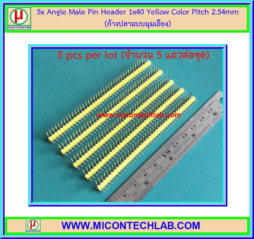 5x Angle Male Pin Header 1x40 Yellow Color Pitch 2.54mm (ก้างปลาแบบมุมเอียง)