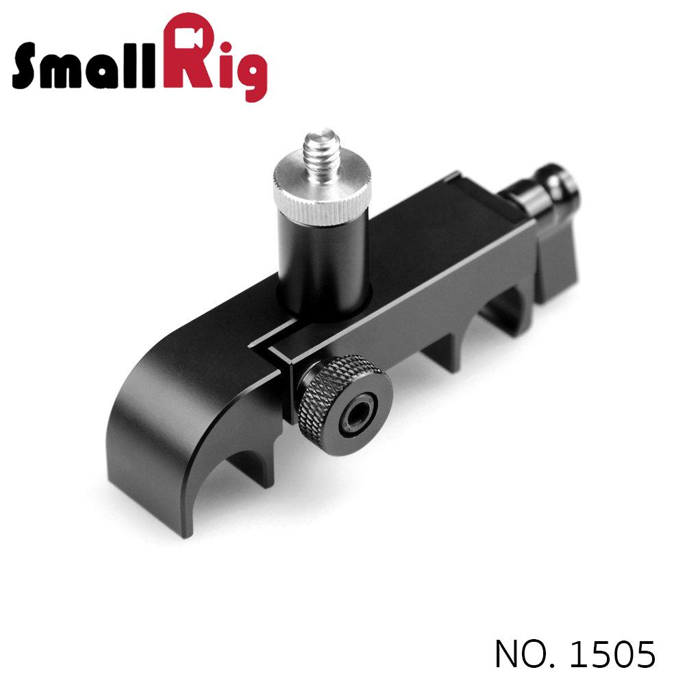 SMALLRIG® QR Lens Support(15mm LW) 1505