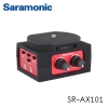Saramonic SR-AX101 Universal Audio Adapter with Dual XLR Inputs