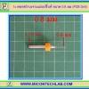 1x ดอกสว่านเจาะแผ่นปริ้นท์ ขนาด 0.8 มม (PCB Drill)