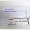 กล่อง ใส่ขวด / กระปุก / น้ำหอม ขนาด 2 x 2 x 4 นิ้ว หรือ 5.1 x 5.1 x 10.2 cm