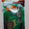 ชาอู่หลง เบอร์ 21 เกรด AAA คุณภาพระดับดีมาก น้ำหนัก 200 กรัม