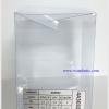 กล่องใส่แก้ว/ตุ๊กตา 3.5 x 3.5 x 5 นิ้ว หรือ 8.9 x 8.9 x 12.7 cm