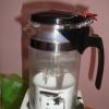 แก้วชงชา แบบสำเร็จรูป มีที่กรองในตัว 500 ML. จำนวน 5 ใบ
