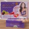ออไรท์ ALRIGHT อาหารเสริม ผลิตภัณฑ์เพื่อคุณผู้หญิง ALRIGHT เลขที่อย.13-1-06950-1-0051