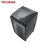 Toshiba เครื่องซักผ้าฝาบน รุ่น AW-DG1700W ขนาด 16 กิโลกรัม ใหม่ประกันศูนย์ โทร 097-2108092, 02-8825619