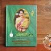 หนังสือแฟชั่นผ้าไทยปกแข็ง