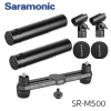Saramonic SR-M500 Matched Pair of Compact Cardioid Studio Condenser Microphones with Windshields, Mic Clips, and Spacing Bar Mounting Bracket