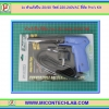 1x หัวแร้งปืน 20/40 วัตต์ 8PK-SC116 Pro's Kit (Soldering)(M)